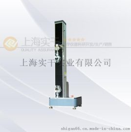 5KN金屬材料拉伸試驗機廠家