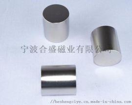 合盛磁业N42M圆形钕铁硼磁铁