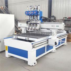 板式家具开料机 板式家具生产线 多工序木门雕刻机