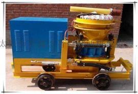 陕西喷浆机配件 混凝喷锚机 隧道喷浆机