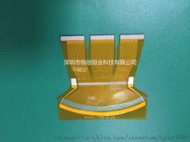 手机排线TP液晶屏排线fpc柔性电路板