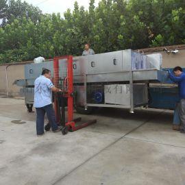 山东 塑料盒清洗烘干机 蒸汽加热洗筐机 专业洗箱机