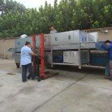 山東 塑料盒清洗烘乾機 蒸汽加熱洗筐機 專業洗箱機