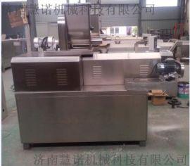 济南惠诺机械玉米食品膨化机螺旋膨化食品生产线