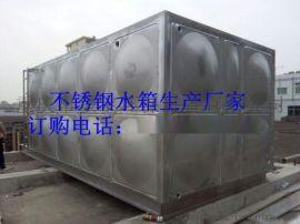 不锈钢水箱供应厂家/重庆星宝环保