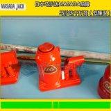 MHB-30Y马沙达千斤顶,日本MASADA品牌
