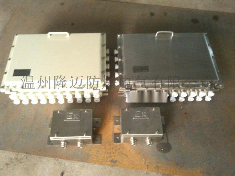 不锈钢500×400×300防爆箱 接线箱