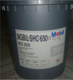 美孚供应SHC624Mobil合成齿轮油