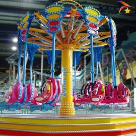 儿童大型游乐设备空中射击 公园娱乐设施定制