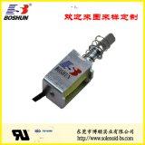 快遞櫃電磁鐵框架式 BS-0731L-09