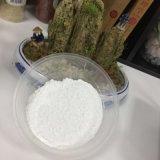 辽宁方解石粉TC-5000超微细重质碳酸钙粉5000目 塑胶弹性体填充