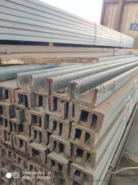 扬州Q235B日标槽钢150*75槽钢理论重量表