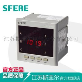PA194I-2S4具备继电器输出功能的三数码显示三相交流电流数显表