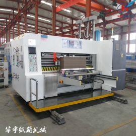 高速水墨印刷机 纸箱机械 纸箱包装机械