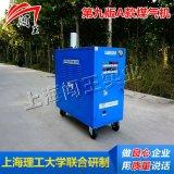 推薦使用闖王9版燃氣清洗機,高壓蒸汽洗車機