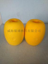 供应各种渔用浮球,渔网浮球,养殖浮球。