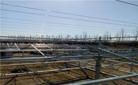供应连栋温室骨架跨度12米热镀锌大棚骨架