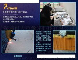 宝安观澜天策CO2-100非金属激光切割机