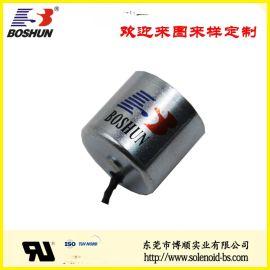 潔面儀電磁鐵吸盤式BS-2220X-01