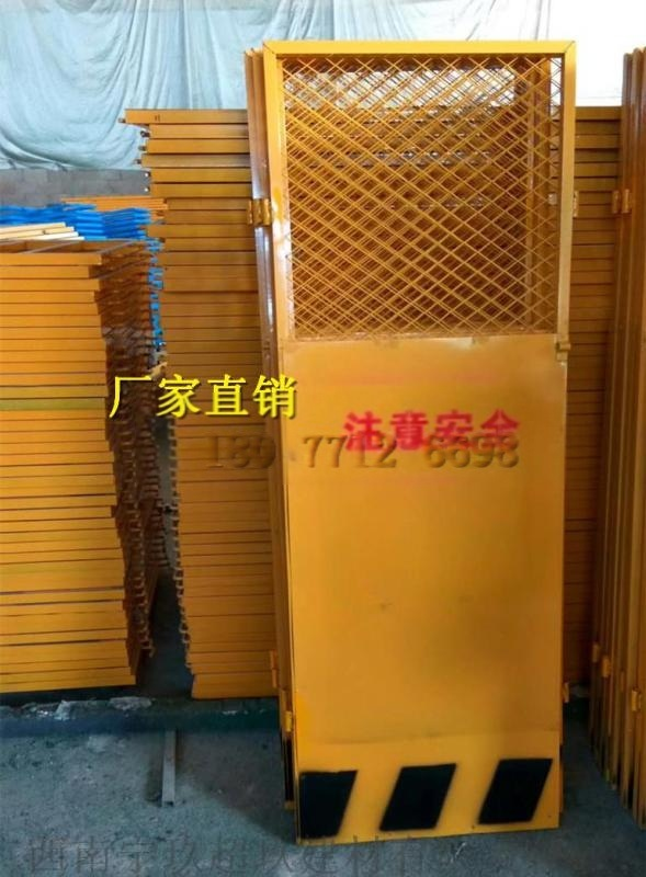 广西建筑工地升降机安全门丨楼层防坠落安全网