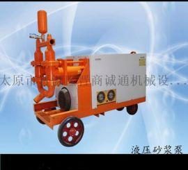 河北沧州电动注浆泵工程注浆机厂家直销隧道注浆泵
