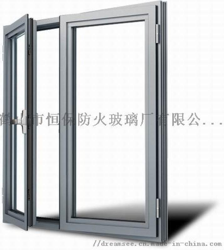 鋼質耐火完整性外窗(鋼質耐火窗)