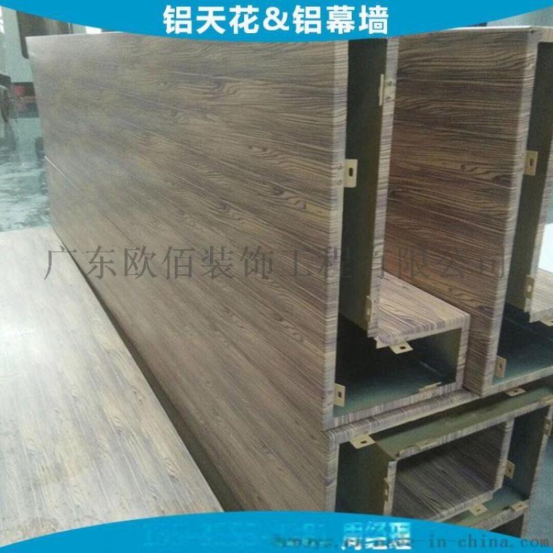 2毫米厚木纹铝板的价格 3毫米厚氟碳木纹铝单板厂家