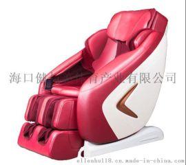 荣康RK-1901**养生舱按摩椅