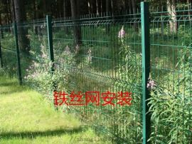 铁丝围网-廊坊铁丝围网-铁丝围网厂家厂家安装