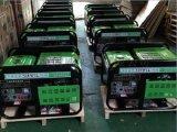 10KW汽油发电机静音型发电机组