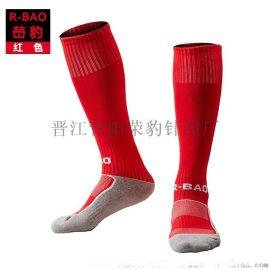 儿童足球袜学校团队定制足球袜