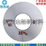 陶瓷白刚玉平行砂轮 外圆磨陶瓷砂轮 氧化铝砂轮