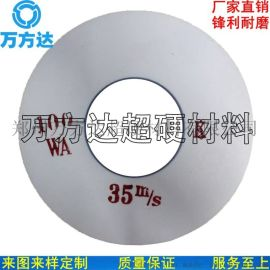 陶瓷白剛玉平行砂輪 外圓磨陶瓷砂輪 氧化鋁砂輪