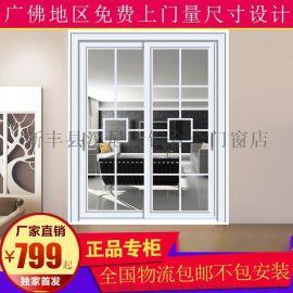新加坡匹帝門中國大陸指定生產廠家Pd門漢尼斯門窗