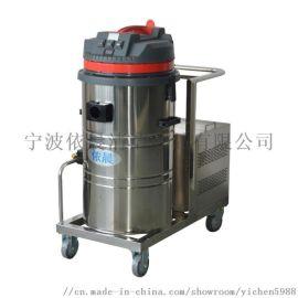 宁波依晨电瓶吸尘器|工厂专用吸尘器