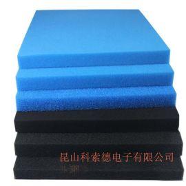 防静电泡棉定制、上海防静电泡棉厂家、冲型防静电泡棉