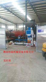 生物质能颗粒包装秤来山东科磊机械厂家直销品质保证