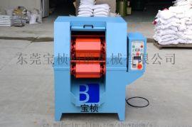 强力高速离心研磨机(BZ-01)
