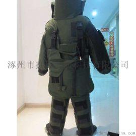 [鑫盾安防]XDMK5排爆防护服 国产防爆服厂家供应