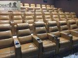佛山赤虎品牌现代高端影院沙发,4D体感沙发厂家直销