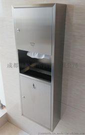 不鏽鋼304二合一擦手紙箱一體式組合櫃