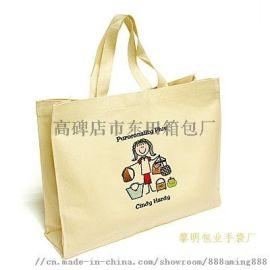 北京帆布礼品袋-厂家定制广告宣传、活动纪念包袋