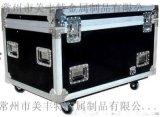 鋁合金航空箱出口品質 定製儀器設備航空箱