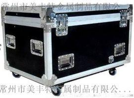 铝合金航空箱出口品质 定制仪器设备航空箱