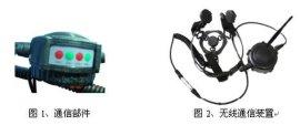 无线通信系统(3)