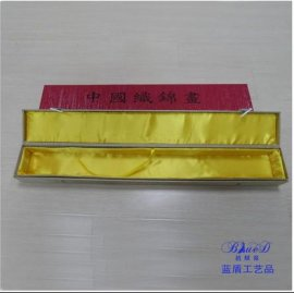 绒布礼品盒SAM-5333