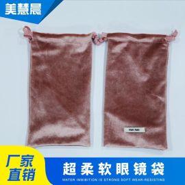 超細纖維柔軟眼鏡袋純色簡約便攜式太陽鏡束口袋防刮花眼鏡收納袋