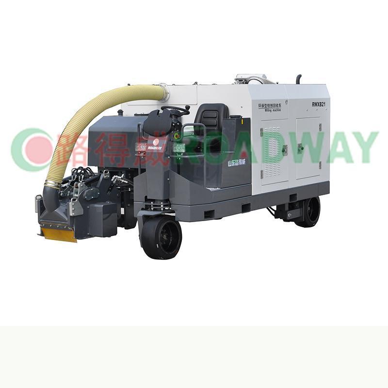西築銑刨機 路得威RWXB21銑刨回收機 銑刨機租賃廠家銑刨機租賃廠家
