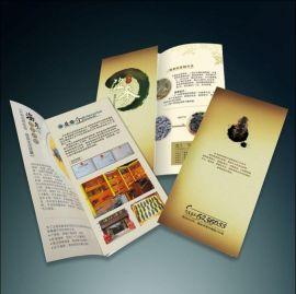 烟台禾晟品牌专业设计企业产品宣传册 广告折页设计