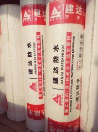 厂家直销聚乙烯丙(涤)纶防水卷材
